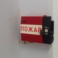В омских общежитиях нашли многочисленные нарушения пожарной безопасности