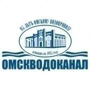 Омский водоканал идет навстречу потребителям