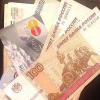 18-летний омич похитил у друга с банковской карты 70 тысяч рублей