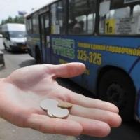 Омская мэрия передаст 35 миллионов за проезд