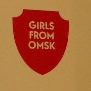 """Girls from Omsk"" рассказали о планах на Янку Дягилеву"