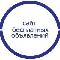 Преимущества сайта бесплатных объявлений www.ruslist.ru