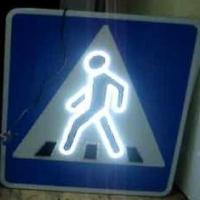 Объемные светящиеся знаки установили в Омске на пешеходном переходе у «Госпиталя»