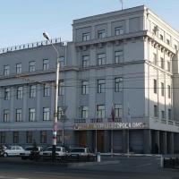 Из омской мэрии уволят 10 процентов служащих