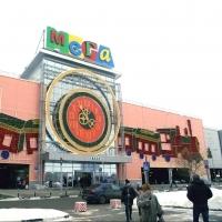 Посетители омской «Меги» опять эвакуировали
