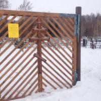 В Омске более 200 автобусов будут ездить до кладбищ в канун Родительского дня