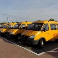 За школьные автобусы не пустят водителей-лихачей