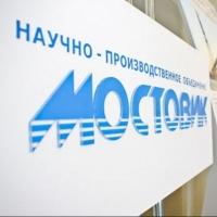 «Мостовик» рассчитался с миллиардными долгами по зарплате