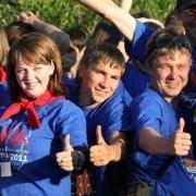 "Молодежный форум ""РИТМ"" снова объявил о наборе участников"