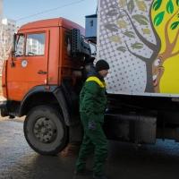 ФАС вскрыла в тарифах омского «Магнита» неоправданные расходы