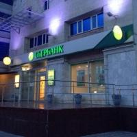 Омичи могут оплачивать коммунальные услуги в Сбербанке за 30 секунд