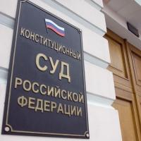 Конституционный суд отказал в проведении омского референдума