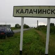 В Калачинске появится уникальный культурный центр
