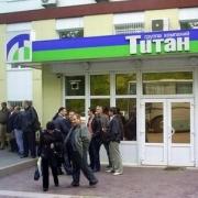 """""""Кедр"""" поделился заводом с """"Титаном"""""""