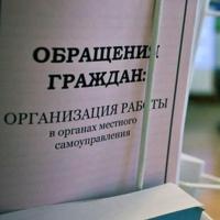 Омская чиновница лишилась работы за отписки на обращения омичей