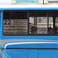 В маршруты четырех омских автобусов внесли изменения