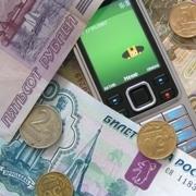 Омичи перечислили через Сбербанк более 1 млрд. рублей за сотовую связь