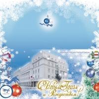 Мэр утвердил концепцию новогоднего оформления Омска