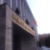 В омском правительстве останется 170 чиновников вместо 197