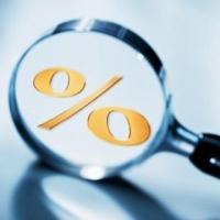 Выгодные проценты по вкладам