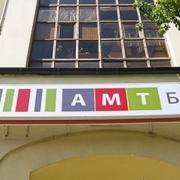 """""""АМТ банк"""" закрылся в Омске"""