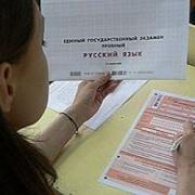 Омская школьница сдала три экзамена на 100 баллов