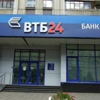 «Мортон» и ВТБ24 снизили ипотечные ставки
