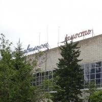 Павла Шведова уволят из-за коррупции в омском спорткомплексе «Юность»