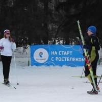 «Ростелеком» провел второй этап спортивного сезона 2016 в Омске