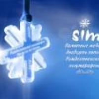 Участники омского Рождественского полумарафона получат «снежинки»