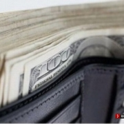 Где оформить быстрый кредит