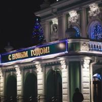 Мэрия Омска призывает предприятия и бизнесменов поддержать новогоднее оформление города