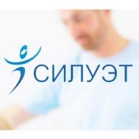 Центр косметологии Силуэт на Сущевском валу 16