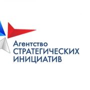 Агентство стратегических инициатив откроет представительство в Омске