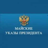 В рейтинге доступности электронных услуг Омская область стала седьмой