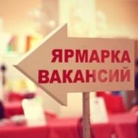 """В Омске для """"Мостовика"""" устроят ярмарку вакансий"""