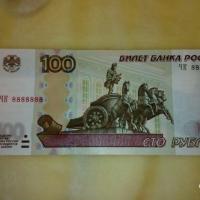 Омич распродает 100-рублевые купюры по 40 тысяч рублей
