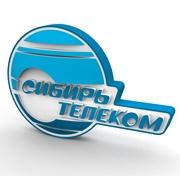 «Сибирьтелеком» вводит новые безлимитный тариф «Суточный»