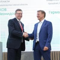 В Омской области намерены создать единую систему управления школьным питанием