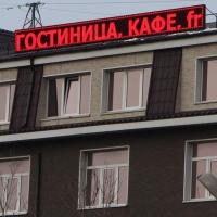 Мэрия Омска предлагает запретить некоторые виды наружной рекламы