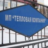 РЭК отсудила у омской «Тепловой компании» почти 25 тысяч рублей