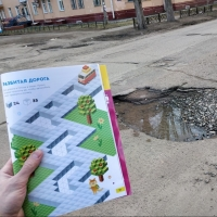 Ремонт омских дорог решили переложить на детей