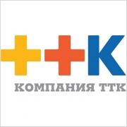 ТТК ускорил доступ в Интернет для жителей Омска