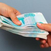 Как получить срочно деньги?