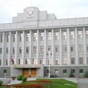 """Правительство официально реорганизовало """"министерство Бутакова"""""""
