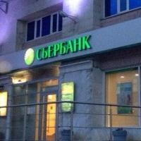 В Омске откроется три обновленных офиса Сбербанка