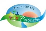 """В Муромцево появится своя фестивальная """"ривьера"""""""