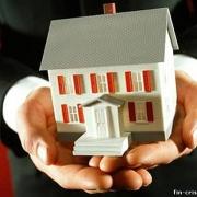 О покупке недвижимости