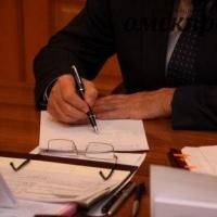 Меняйло утвердил нового главного федерального инспектора по Омской области