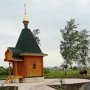 """Компания """"МирадоМ"""" завершила строительство часовни в поселке Шербакуль"""